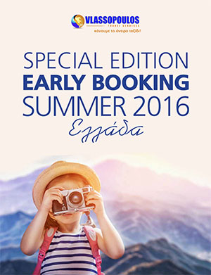EB SUMMER 2016 cover